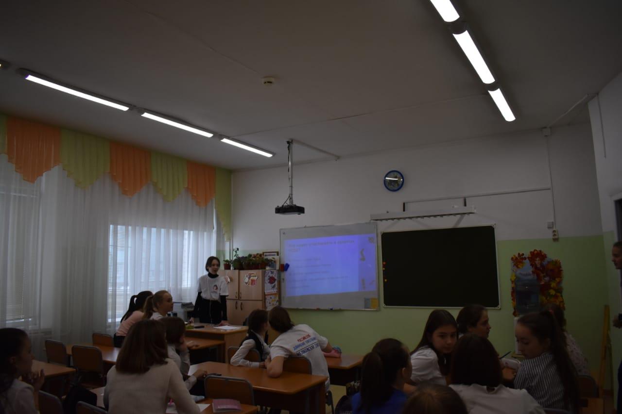 http://school11.obrblag.info/wp-content/uploads/sites/49/2019/11/RSh4.jpg
